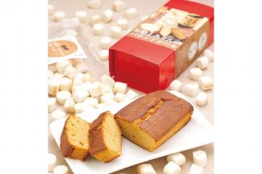 「お麩のパウンドケーキ」(1,300円)。パティシエの山田実加先生監修、愛知県産の小麦「きぬあかり」を使用した高浜のお麩と碧南の古式三河仕込み三年熟成本みりんがコラボした新しい味の和テイストのケーキ