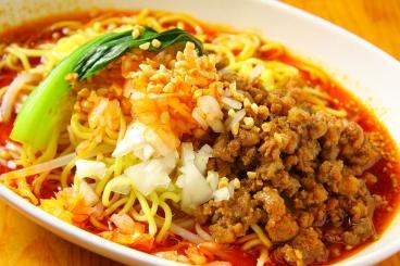 「汁なし担々麺」はめっちゃ辛いけど、めっちゃ美味しい!