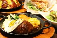 料理は洋食やイタリアン中心 お酒に合ったおつまみも豊富に揃う