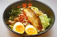 「剛まぜ麺(玉子トッピング)」850円