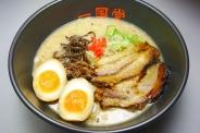 「白湯チャーシューめん」980円