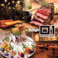 izakaya square one