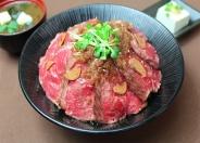 「ステーキ丼」 人気のステーキ丼各種693円~