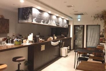Cafe refran