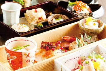 豊田 ちょっと贅沢な和食を 食事会にも 和 is 魯菴 ロアン