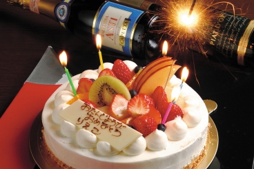 岡崎 バリのリゾート風の居酒屋で宴会・パーティを ままや